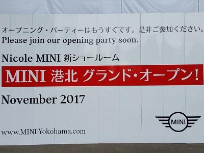 2017-09-05-mn-5.jpg