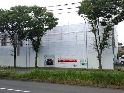 2017-09-05-mn-1.jpg