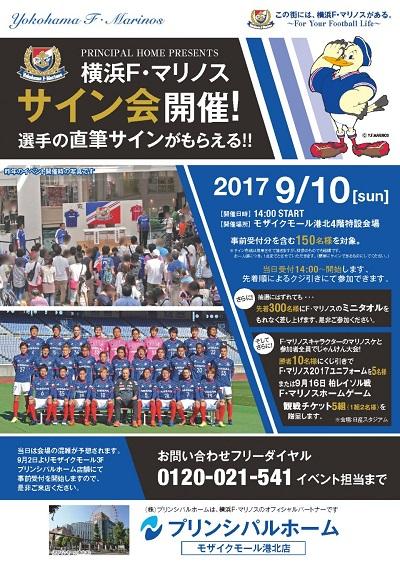 2017-09-10-ph-1.jpg