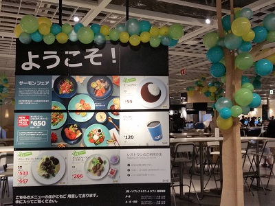2017-09-17-ikea-4.jpg