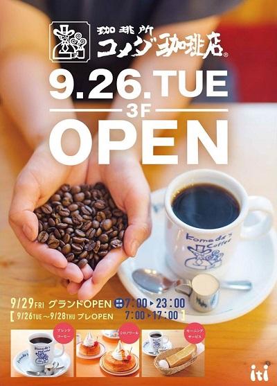 2017-09-26-kc-1.jpg