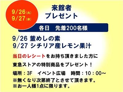 2017-09-26-kc-31-2.jpg