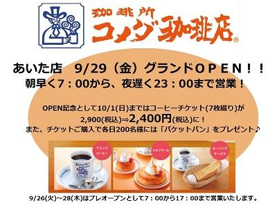 2017-09-26-kc-36.jpg