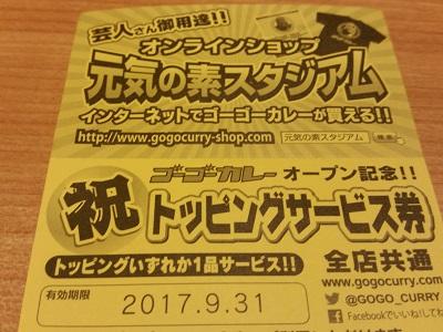 2017-09-29-55-8-2.jpg