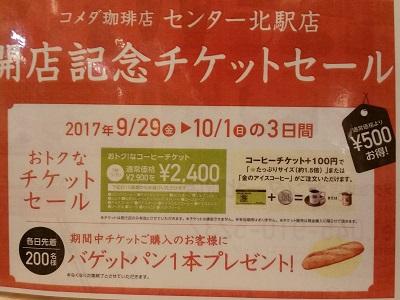 2017-10-01-kc-4-2.jpg