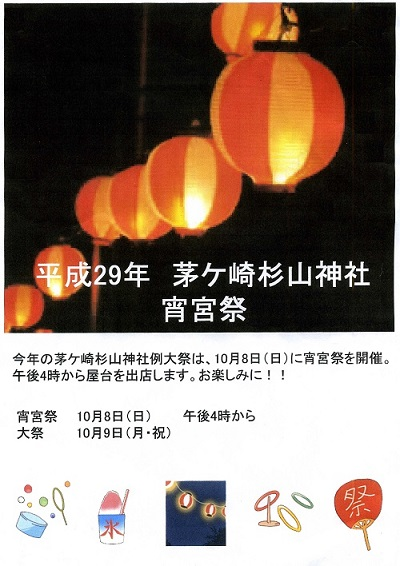 2017-10-08-cs-0.jpg