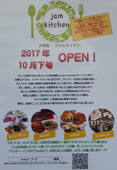 2017-10-10-jk-0.jpg