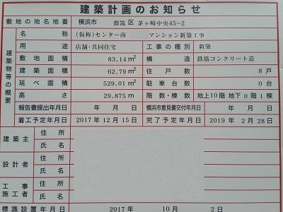 2017-10-11-sm-4.jpg