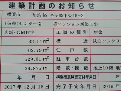 2017-10-11-sm-5.jpg