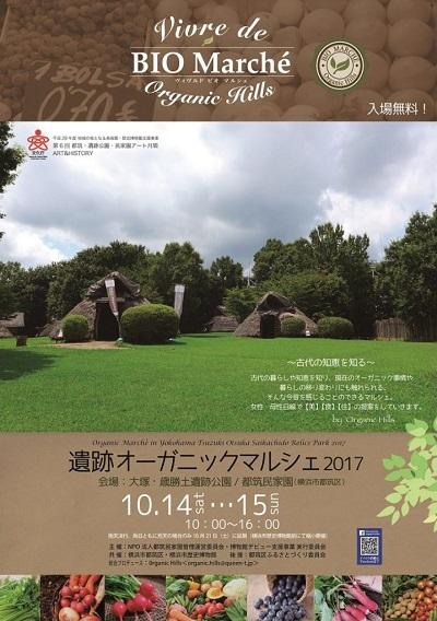 2017-10-15-bm-1.jpg