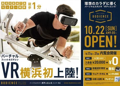 2017-10-16-vr-1-500-1.jpg