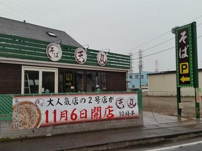 2017-10-28-tm-3.jpg