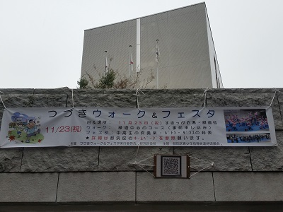 2017-11-09-tw-2.jpg