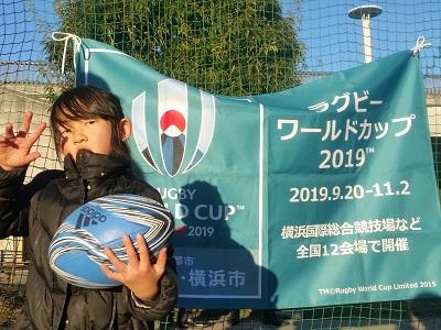 ラグビーワールドカップ2019「親子ラグビー教室」2回目に参加!