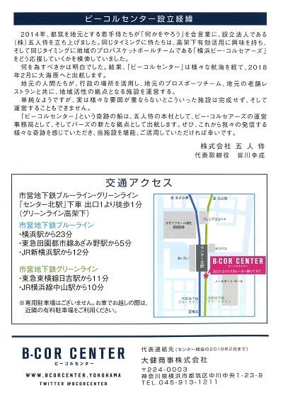 2017-12-24-bc-4.jpg