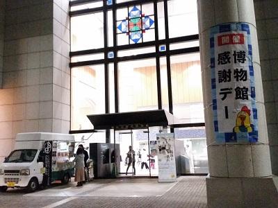 都筑区センター北の横浜市歴史博物館で入館無料の「博物館感謝デー」今年は前夜祭も開催!