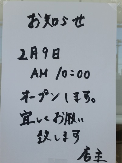 2018-02-06-tk-3.jpg