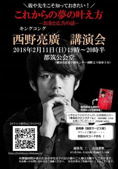 2018-02-11-kn-1.jpg