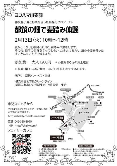 2018-02-13-mf-1.jpg