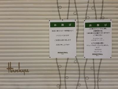 2018-03-14-mm-5.jpg