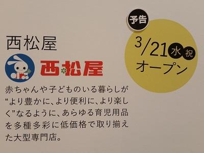 2018-03-14-mm-12.jpg