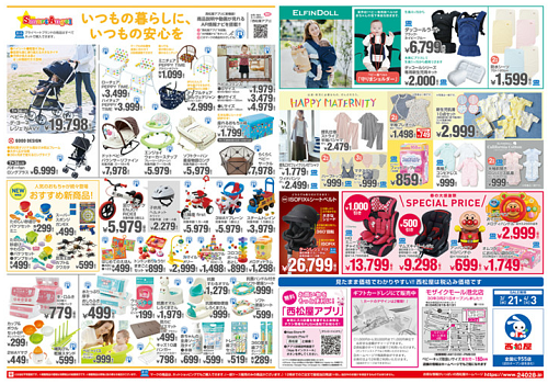 2018-03-21-nmy-2.png