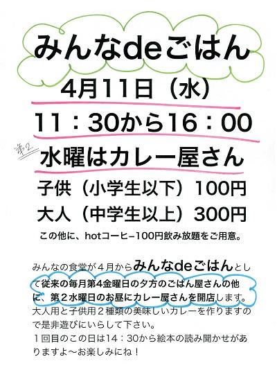 2018-04-11-mg-1.jpg