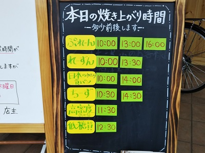 2018-04-17-id-2.jpg