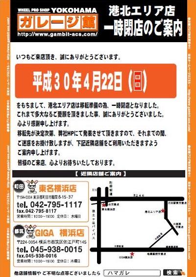 2018-04-22-yg-1.jpg