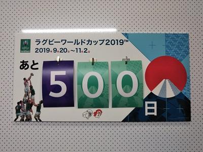 2018-05-08-rb-2.jpg