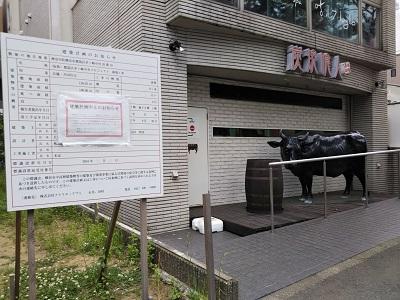 2018-05-07-sm-2.jpg