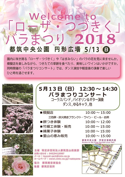 2018-05-13-rm-1.jpg