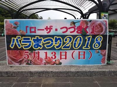 2018-05-13-rm-2.jpg