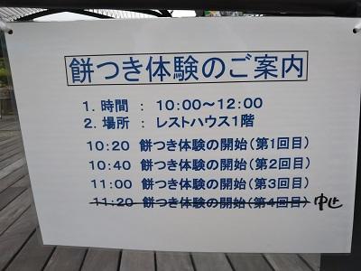 2018-05-13-rm-4.jpg