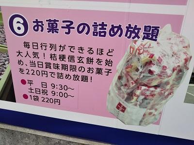2018-05-06-ky-22.jpg