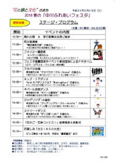 2018-05-26-nf-4.jpg