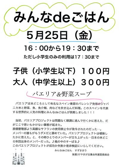 2018-05-25-ms-1.jpg