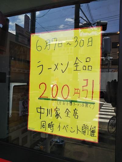 2018-06-02-ny-2.jpg