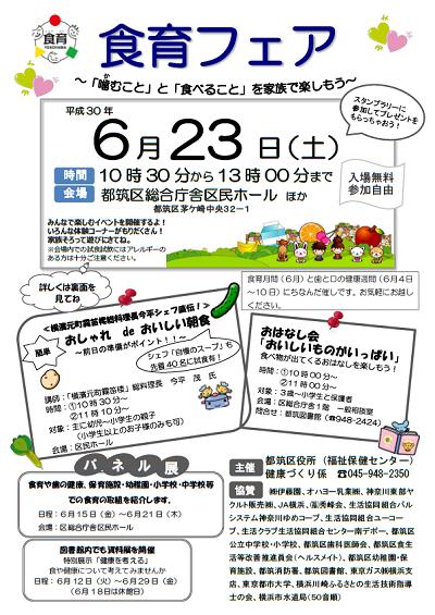 2018-06-23-sf-1.png