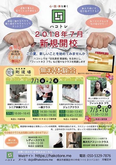 2018-06-25-ht-1.jpg