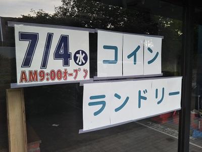 2018-06-26-cl-3.jpg