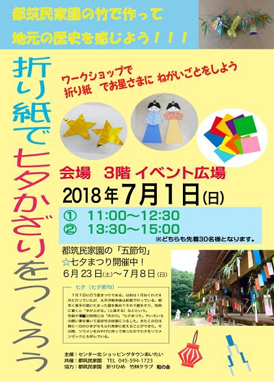 2018-07-01-iti-1.png