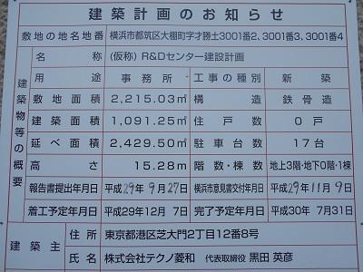 2018-07-04-rd-4.jpg