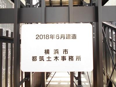 2018-07-09-tr-2.jpg