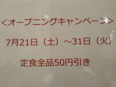 2018-07-10-ss-5.jpg