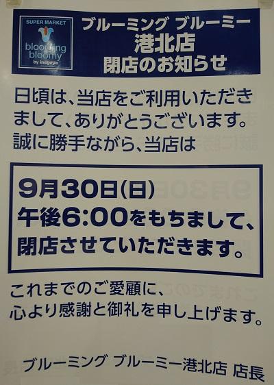 2018-08-01-bb-1.jpg