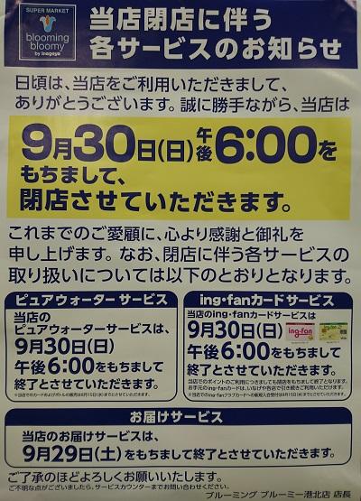 2018-08-01-bb-4.jpg