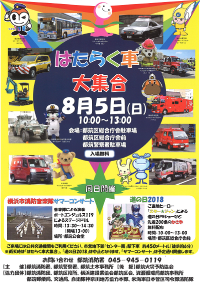 2018-08-05-hk-1.png