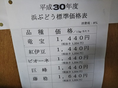 2018-08-09-nn-9.jpg