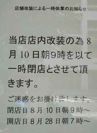 2018-08-10-fm-1.jpg